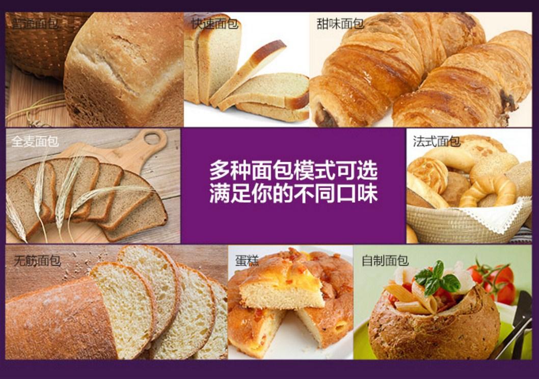 Многофункциональная хлебопечка Bear MBJ-A10R2 (119-107) - 10