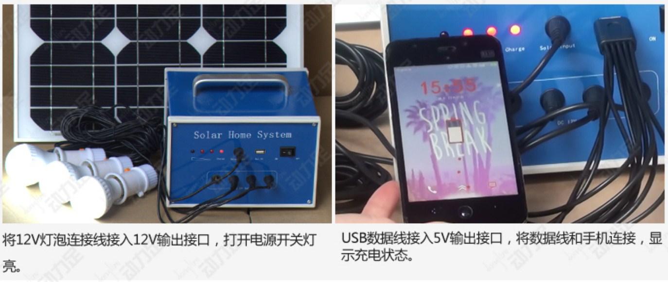 Бытовая солнечная система (полный комплект) DL-x12-20w (120-105) - 12