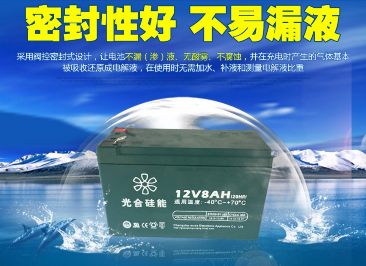 Кремниевая солнечная батарея GHGN-G12V8AH (120-110) - 3
