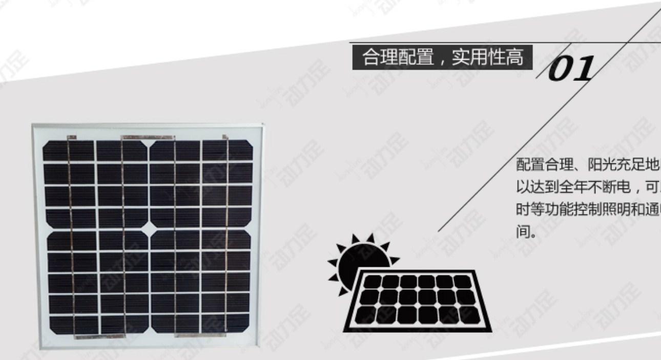Бытовая солнечная система (полный комплект) DL-x12-20w (120-105) - 11