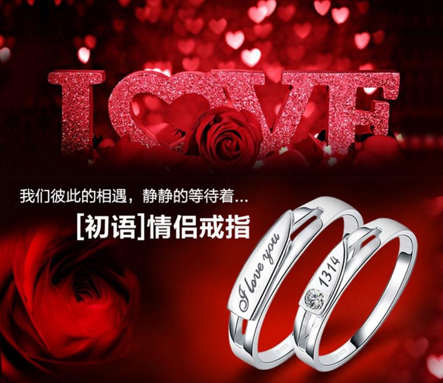 Серебряные S925 парные кольца для мужчины и женщины (124-110) - 7