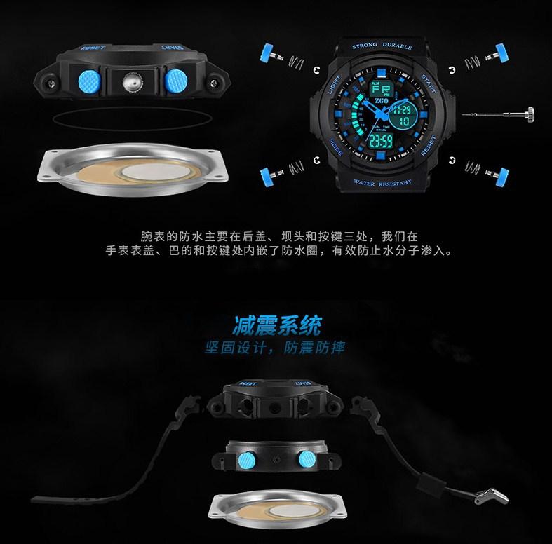 Водонепроницаемые электронные спортивные часы ZGO WATCH A316Z-X (123-108) - 4