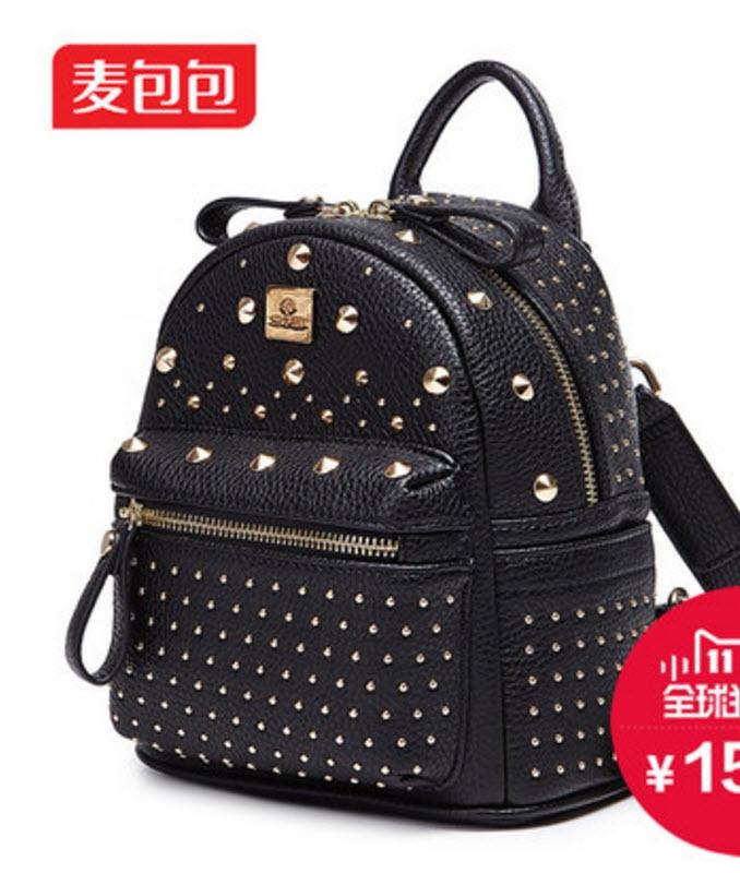 Рюкзаки и сумки - 5