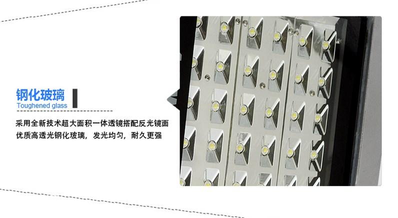 Светодиодный светильник LED Dema Light 6W-182W (115-103) - 13