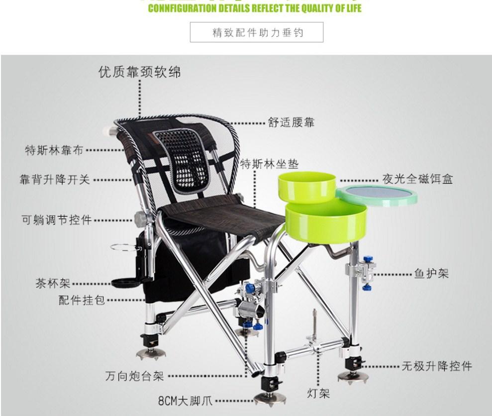 Многофункциональный портативный складной стул для рыбалки JILILAI (129-100) - 6