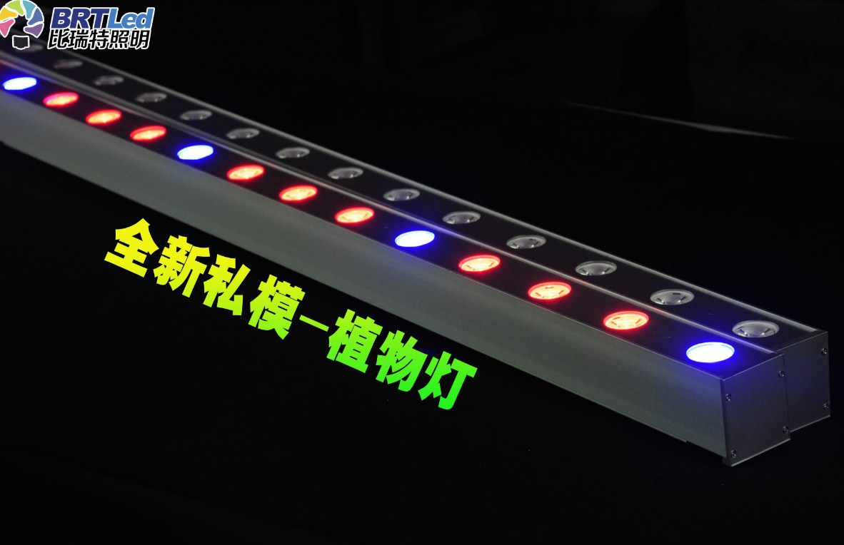 Светодиодная лампа для роста растений Birui Te 1321-40W-80W (112-121) - 1