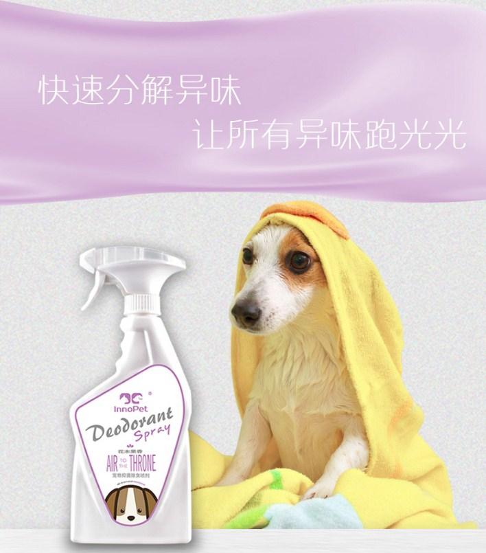 Дезинфицирующий дезодорант для домашних животных InnoPet (128-105) - 3