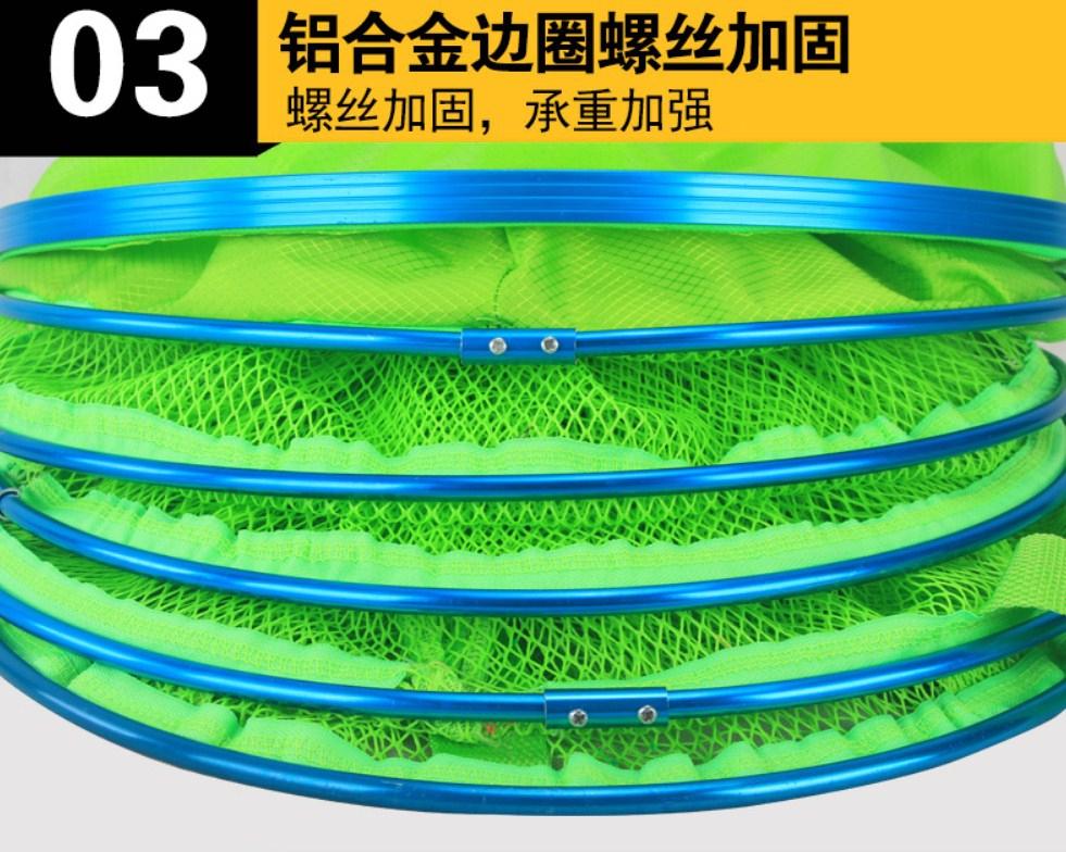 Садок для рыбы с кольцами из нержавеющей стали JILILAI (129-101) - 14