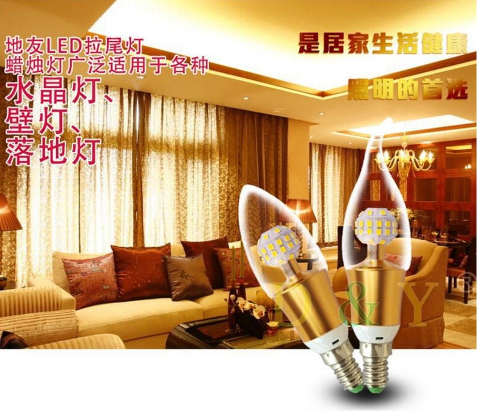Лампа пожаробезопасная с металлическим корпусом LED-E14-E27-12W-5730 (101-222) - 7