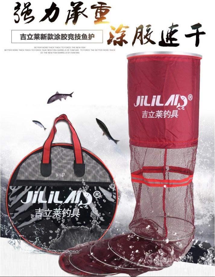 Садок для рыбы с кольцами из нержавеющей стали JILILAI (129-101) - 1