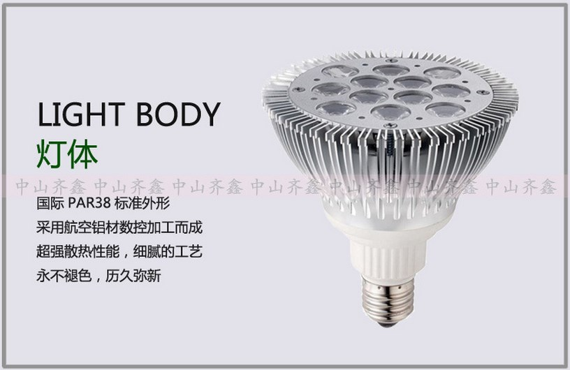 Светодиодная лампа для роста растений LED Qi Xin QX-PTXXA-12W-36W (112-113) - 13