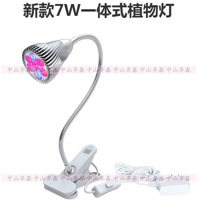 Светодиодная лампа для роста растений с зажимом Xin Qi GSR05-5W-15W (112-120) - 7