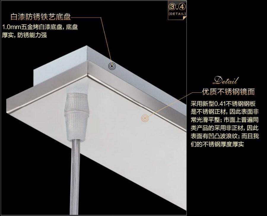 Тройной светильник Plymouth Dili Lighting LED-6002 (101-236) - 15