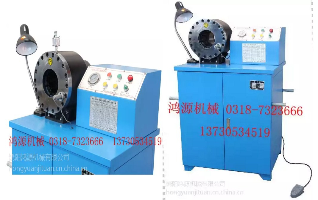 Станок для обжима РВД Hongyuan DSG-250 (108-149) - 2