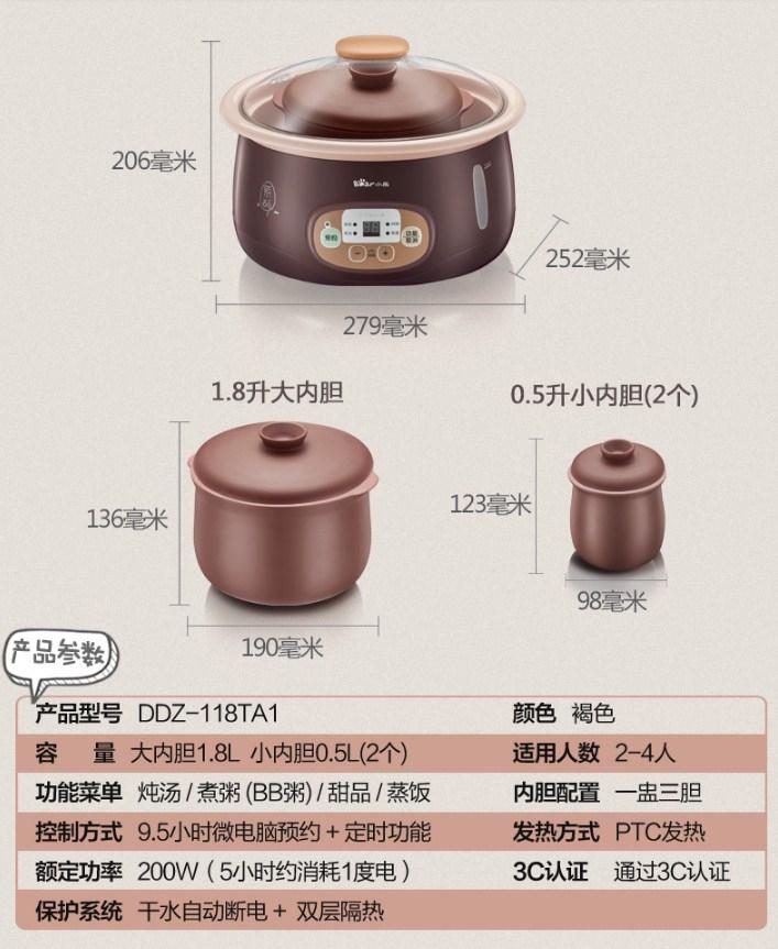 Электрическая пароварка Bear DDZ-118TA1 (119-101) - 12