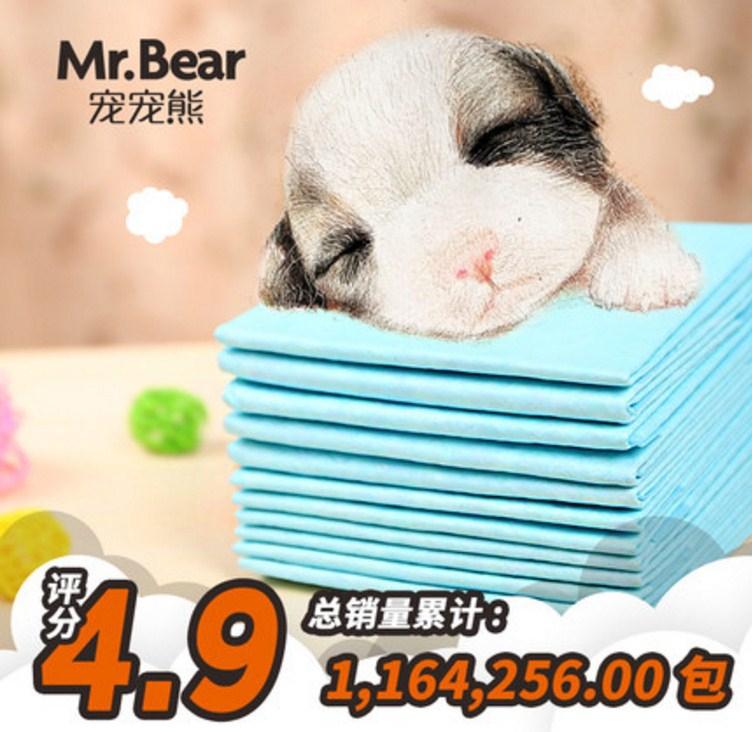 Впитывающие пеленки для собак Mr. Bear (128-102) - 2