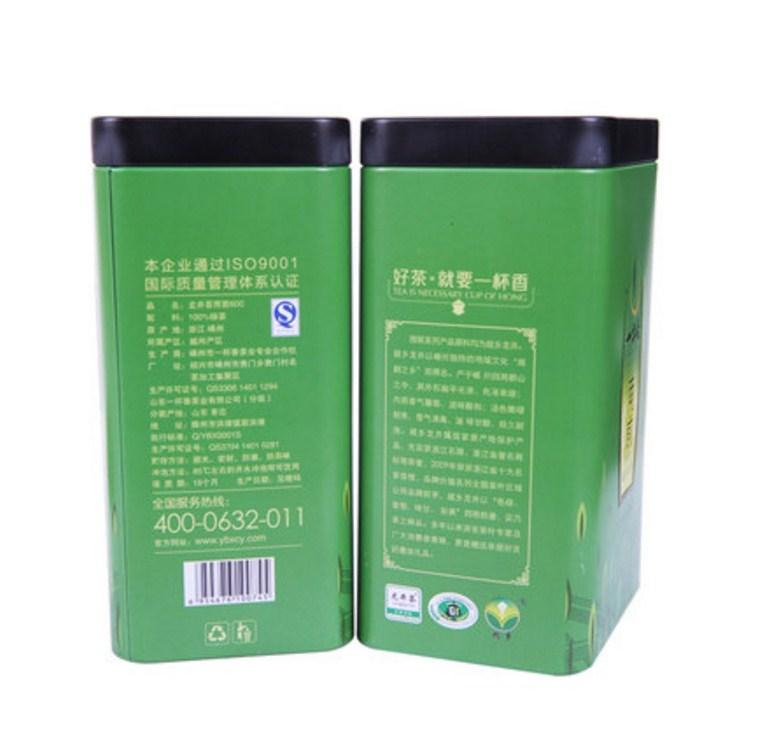 Зеленый чай 2016 года YIBEIXIANG-100g (121-105) - 1