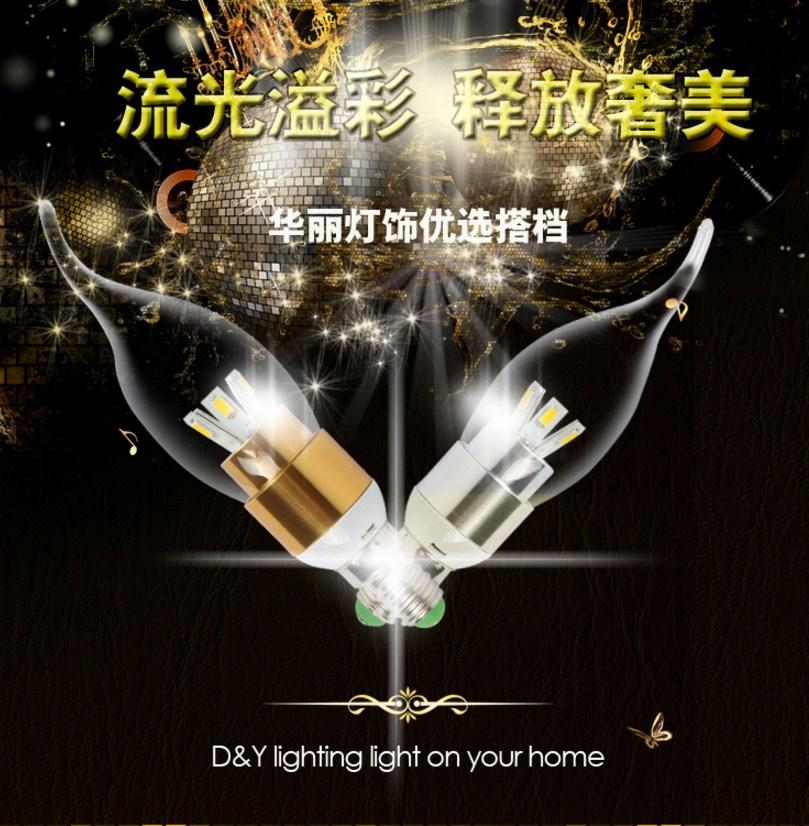 Лампа пожаробезопасная с металлическим корпусом LED-E14-3W-2835 (101-217) - 4