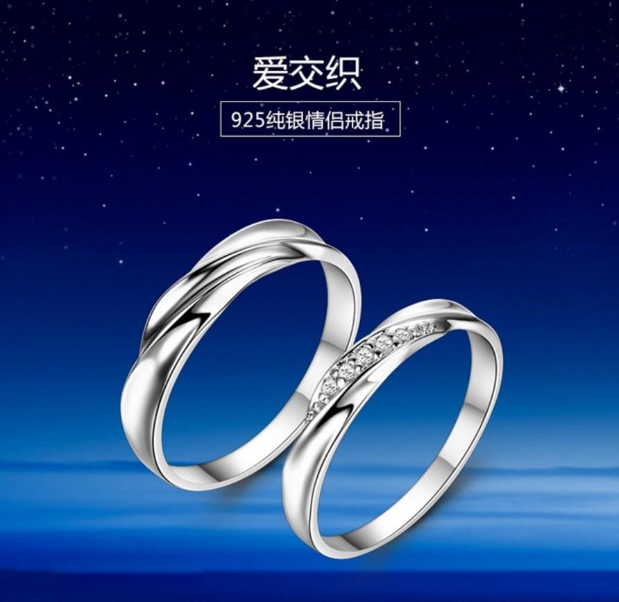 Серебряные S925 парные кольца для мужчины и женщины (124-110) - 10