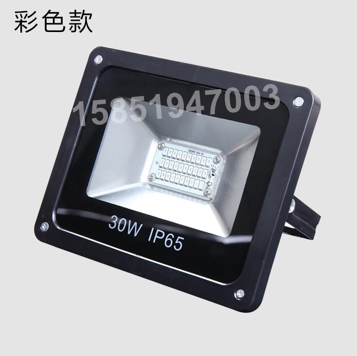 Промышленный светодиодный прожектор LED 30W-400W (115-101) - 3