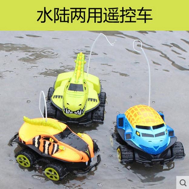 Квадроциклы - 2