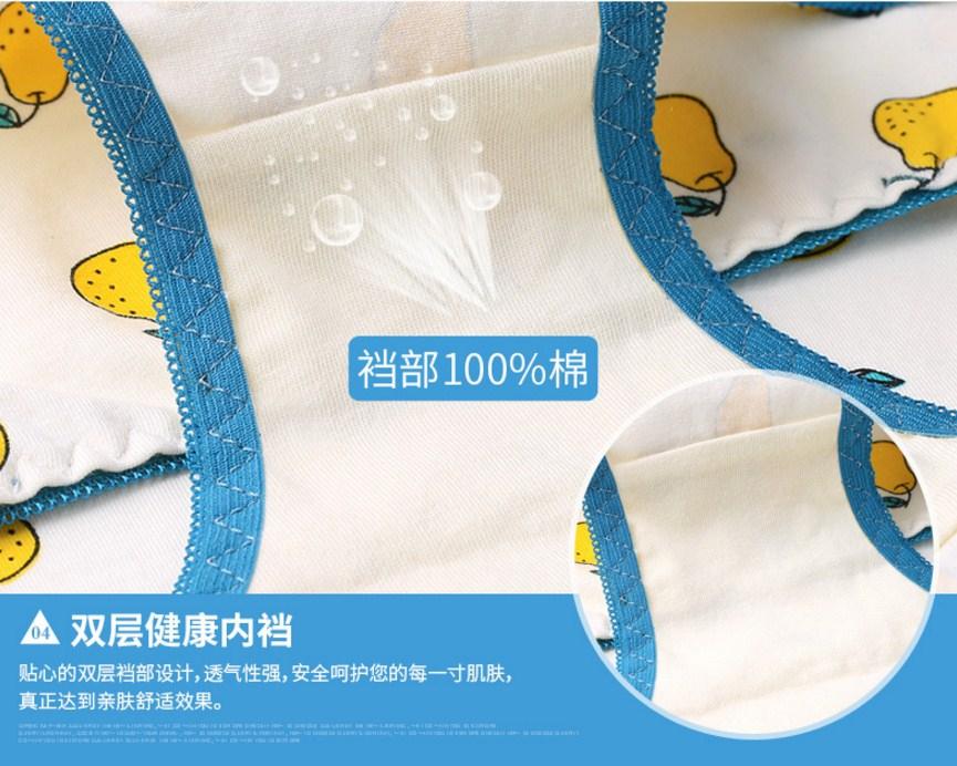 Комплекты женских трусов 4 в 1 упаковке (125-100) - 16