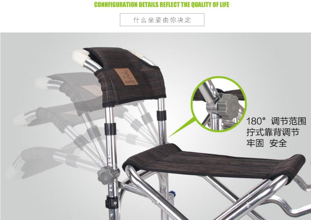 Многофункциональный портативный складной стул для рыбалки JILILAI (129-100) - 4