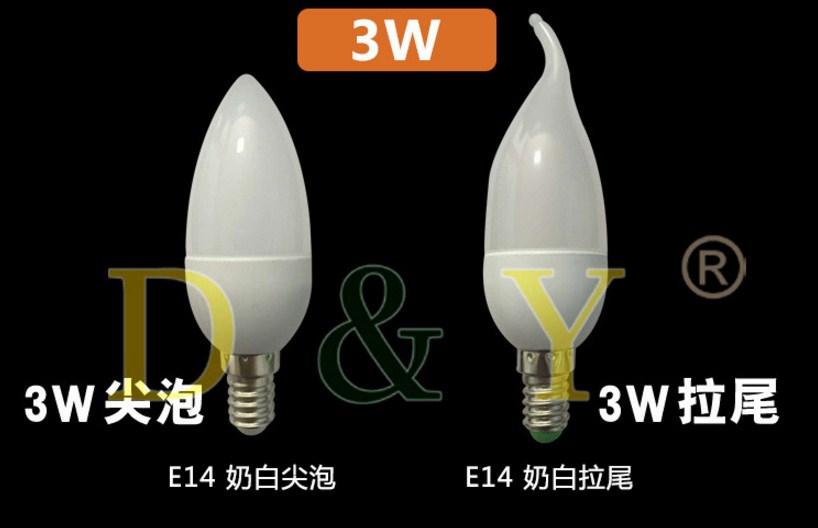 Лампа пожаробезопасная с металлическим корпусом LED-E14-3W-5730 (101-216) - 7