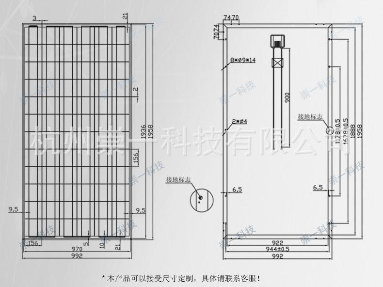 Монокристаллическая солнечная панель SFP-300W 300 Вт (109-101) - 3