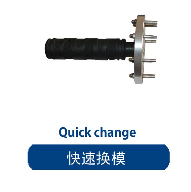 Станок для обжима РВД NS-240F (108-112) - 4