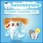 Косточки для чистки зубов Mr.Bear (128-107) - 12