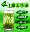 Зеленый чай Qing Cheng Tang Longjing tea (121-101) - 5