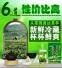 Зеленый чай Qing Cheng Tang Longjing tea (121-101) - 7