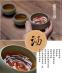 Красный чай Jinjun Mei в подарочной упаковке (121-100) - 9