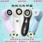 Аппараты для ультразвуковой чистки лица - 2