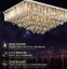Люстра Plymouth Dili Lighting - Crystal Peacock feather LED-9083 (101-229) - 3
