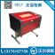 Лазерный станок - гравер Walter Fernandez WD-4060 (103-112) - 9