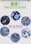 Дезинфицирующий дезодорант для домашних животных InnoPet (128-105) - 5