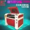 Лазерный станок - гравер JULONG JL-K6040 (103-110) - 4