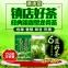 Зеленый чай Qing Cheng Tang Longjing tea (121-101) - 1