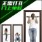 Турник в дверной проём FLOTT FHB-1236 (130-101) - 1