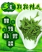 Зеленый чай Qing Cheng Tang Longjing tea (121-101) - 4