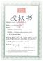Комплекты мужских трусов 4 в 1 упаковке Nanjiren - NJR51666 (125-101) - 10