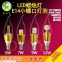 Лампа пожаробезопасная с металлическим корпусом LED-E14-3W-5730 (101-216) - 3