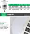 Светодиодные лампы LED-E27-5730 (101-201-3) - 6