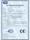 Ручной станок для обжима РВД SAMWAY P20HP (108-136) - 14