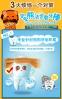 Косточки для чистки зубов Mr.Bear (128-107) - 4