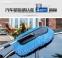 Телескопическая швабра для мытья автомобиля Dreamcar - xzm0001 (131-107) - 4