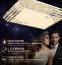Современная люстра Plymouth Dili Lighting LED-3091A (101-227) - 3