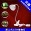 Светодиодная лампа для роста растений с зажимом Xin Qi GSR05-5W-15W (112-120) - 1
